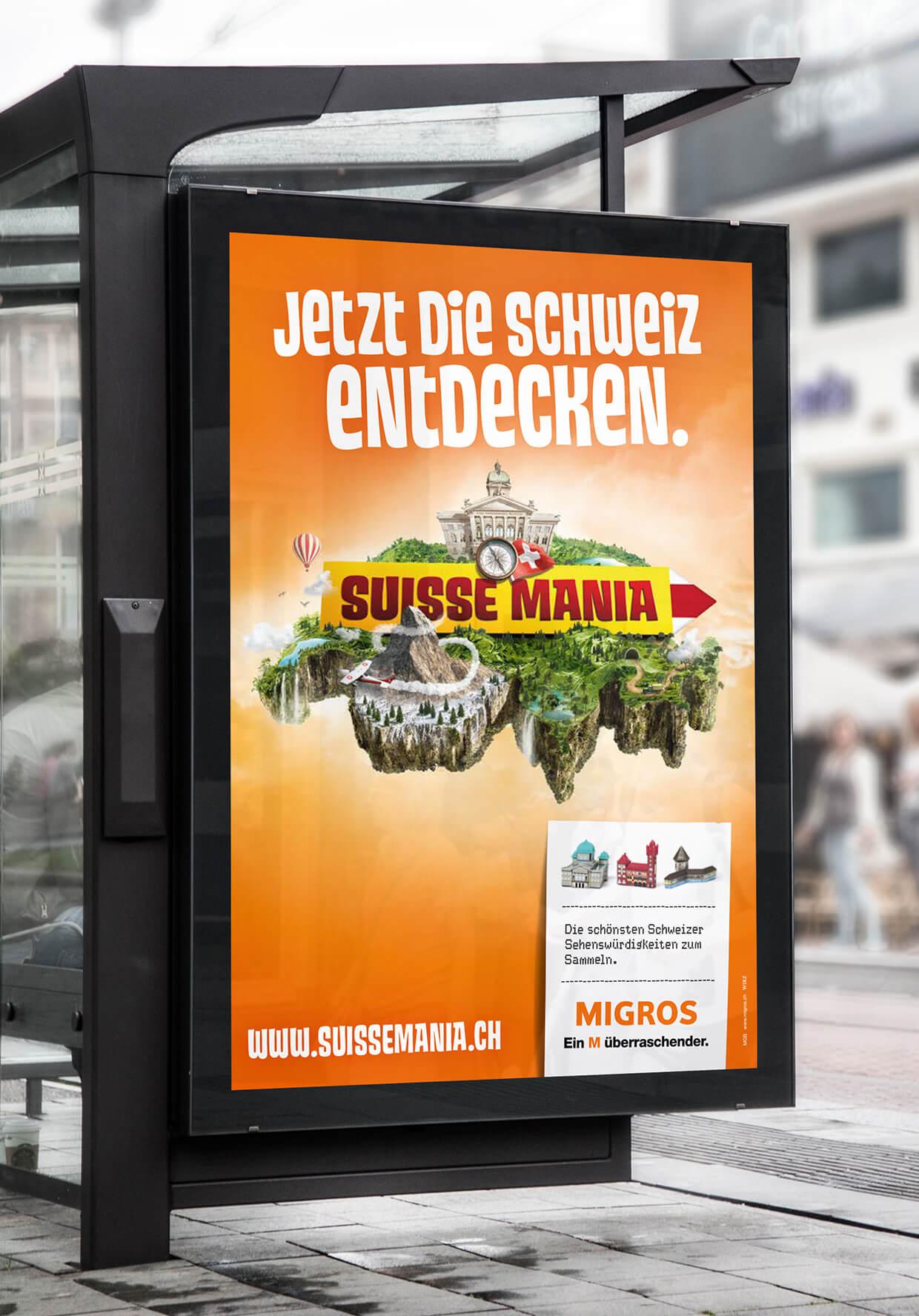 suissemania